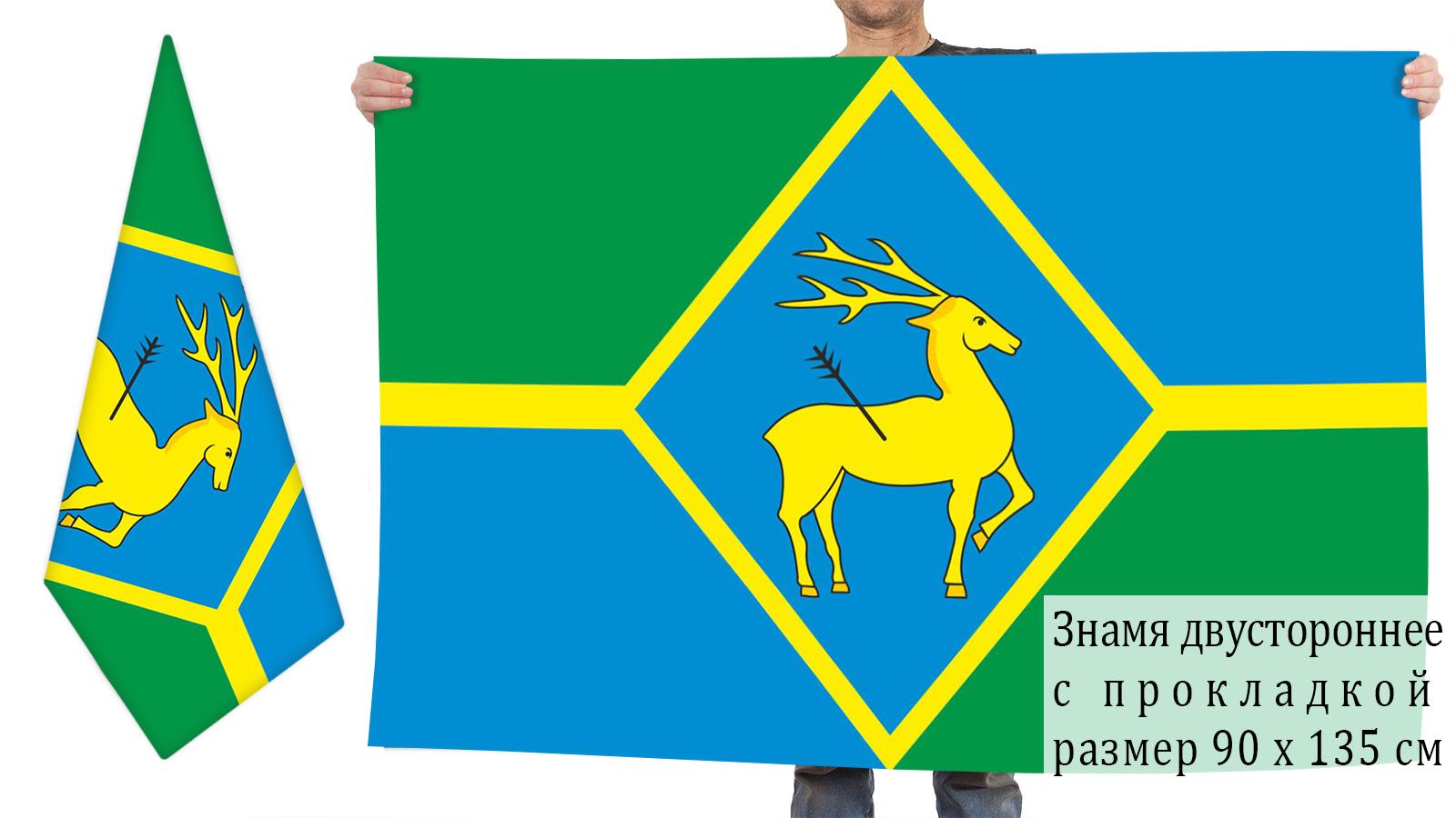 Двусторонний флаг Белокалитвинского района