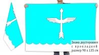 Двусторонний флаг Белоозёрского