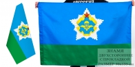 Двусторонний флаг белорусского спецназа