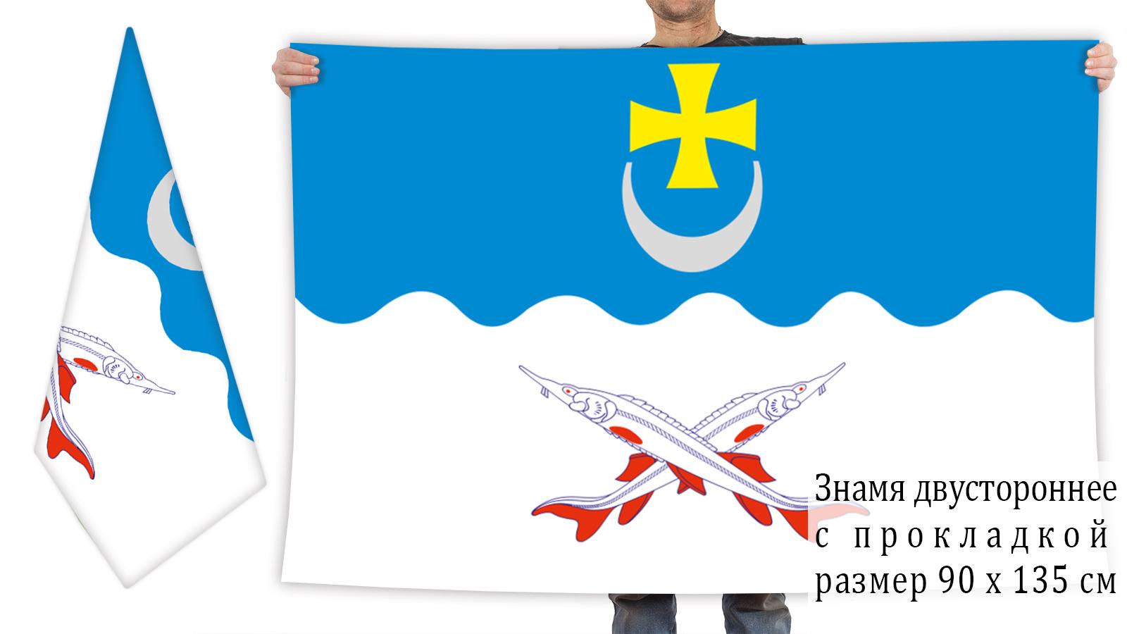 Двусторонний флаг Белозерского района