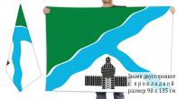 Двусторонний флаг Бердска
