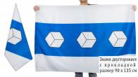 Двусторонний флаг Березников