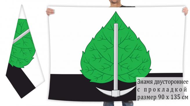 Двусторонний флаг Березовского городского округа