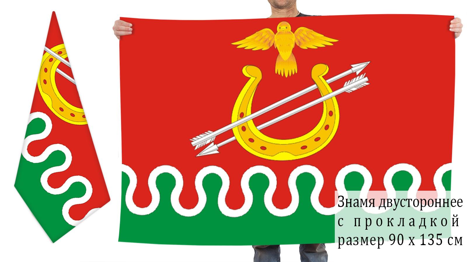 Двусторонний флаг Боготольского района Красноярского края