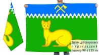 Двусторонний флаг Богучанского района Красноярского края