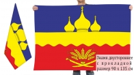 Двусторонний флаг Боковского района