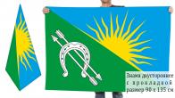 Двусторонний флаг Болотнинского района