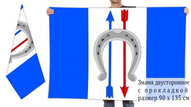 Двусторонний флаг Болотного