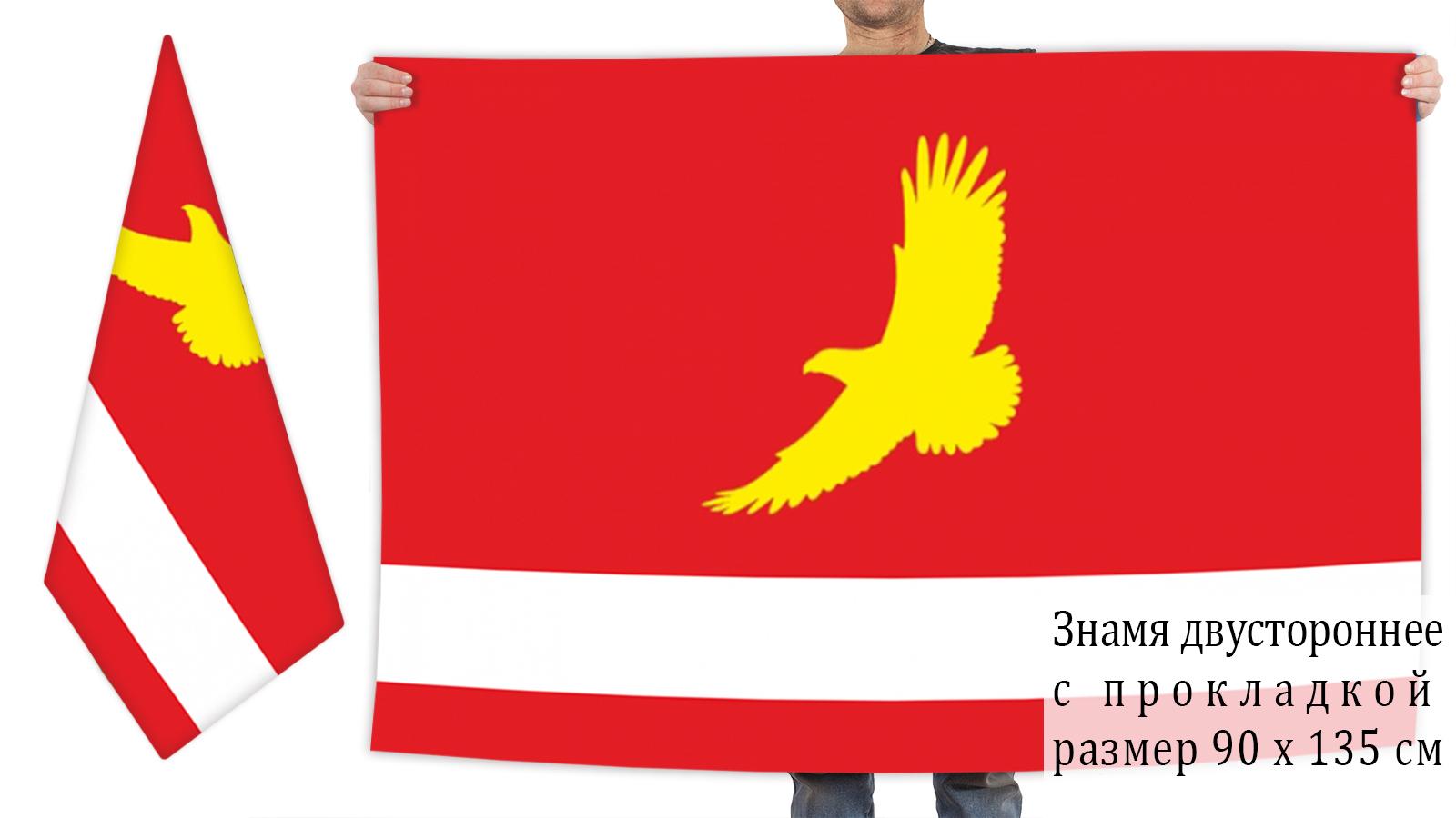 Двусторонний флаг Большемуртинского района Красноярского края