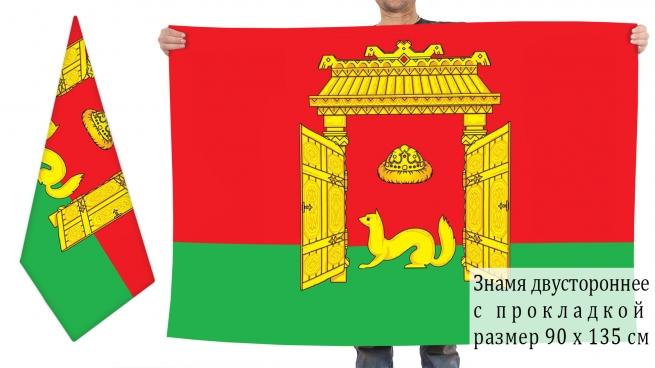 Двусторонний флаг Больших Дворов