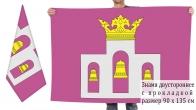 Двусторонний флаг Больших Вязём