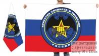 Двусторонний флаг братства спецназа и разведки России