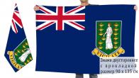 Двусторонний флаг Британских Виргинских Островов