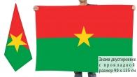 Двусторонний флаг Буркина-Фасо