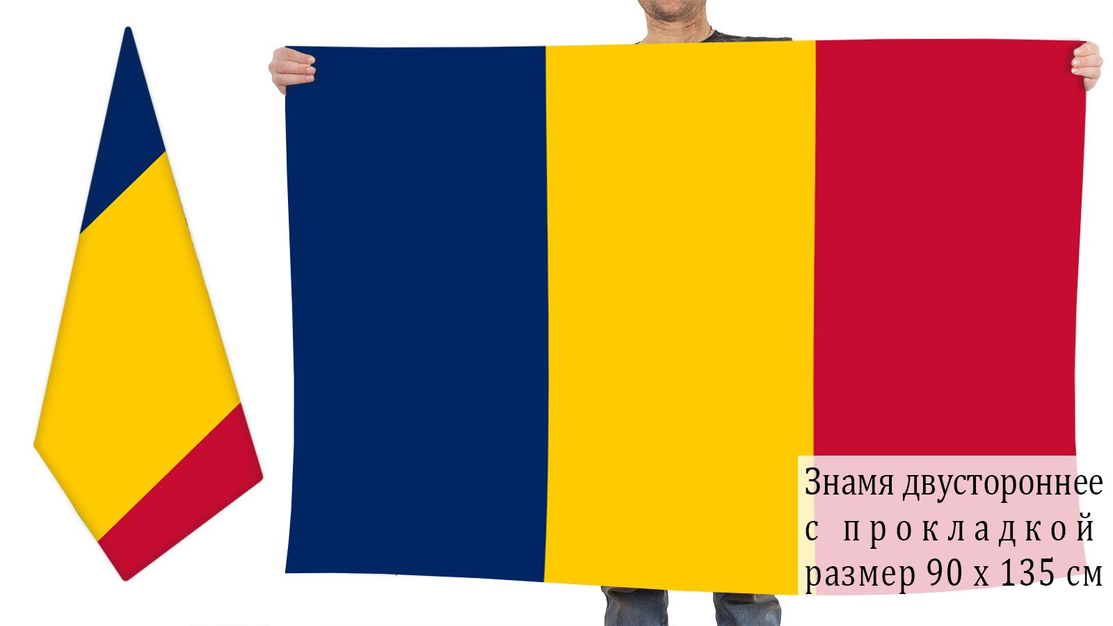 Двусторонний флаг Чада