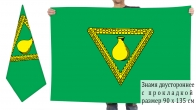 Двусторонний флаг Чагодощенского района