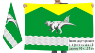 Двусторонний флаг Чебулинского муниципального района