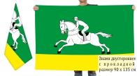 Двусторонний флаг Черепановского района