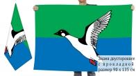 Двусторонний флаг Череповецкого района