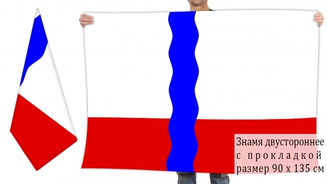 Двусторонний флаг Черлакского района