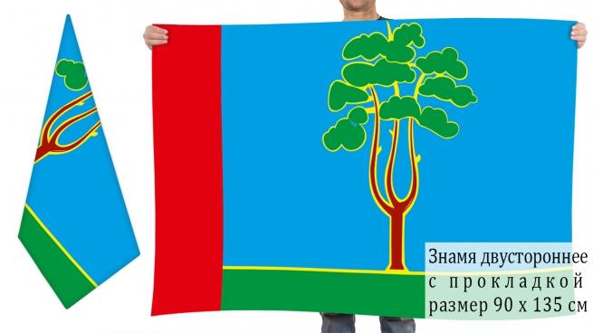 Двусторонний флаг Черноголовки