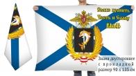 Двусторонний флаг Черноморского флота ВМФ с девизом