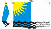 Двусторонний флаг Чернушинского района