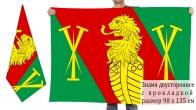 Двусторонний флаг Чертковского района