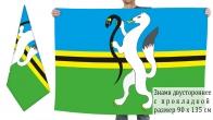 Двусторонний флаг Чулымского района