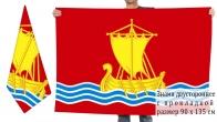 Двусторонний флаг Чусовского района