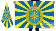 Двусторонний флаг Дальней авиации ВВС РФ