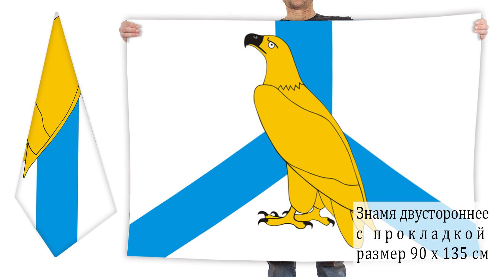 Двусторонний флаг Дальнереченска