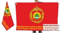 Двусторонний флаг Дальневосточного высшего военного командного училища