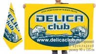 Двусторонний флаг Delica Club