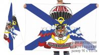 Двусторонний флаг десантно-штурмового батальона 165 полка МП