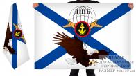 Двусторонний флаг десантно-штурмового батальона морской пехоты