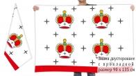 Двусторонний флаг Дмитровского муниципального района