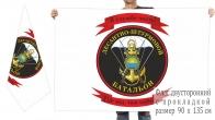 Двусторонний флаг ДШБ Морской пехоты