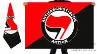 Двусторонний флаг движения Антифа