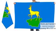 Двусторонний флаг Дзержинского района