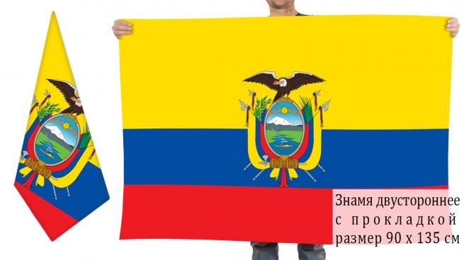 Двусторонний флаг Эквадора