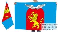 Двусторонний флаг Емельяновского района Красноярского края