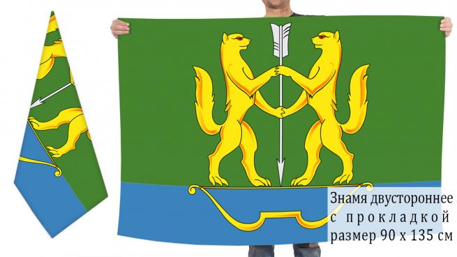 Двусторонний флаг Енисейска