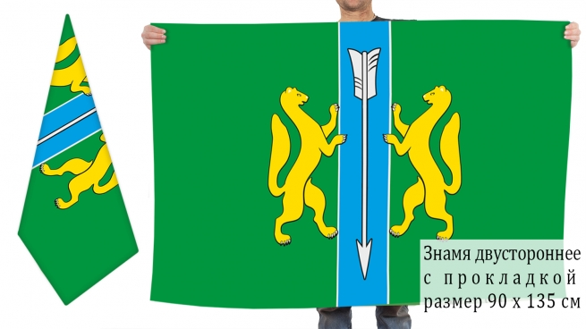Двусторонний флаг Енисейского района