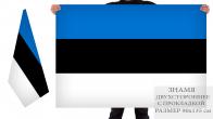 Двусторонний флаг Эстонии
