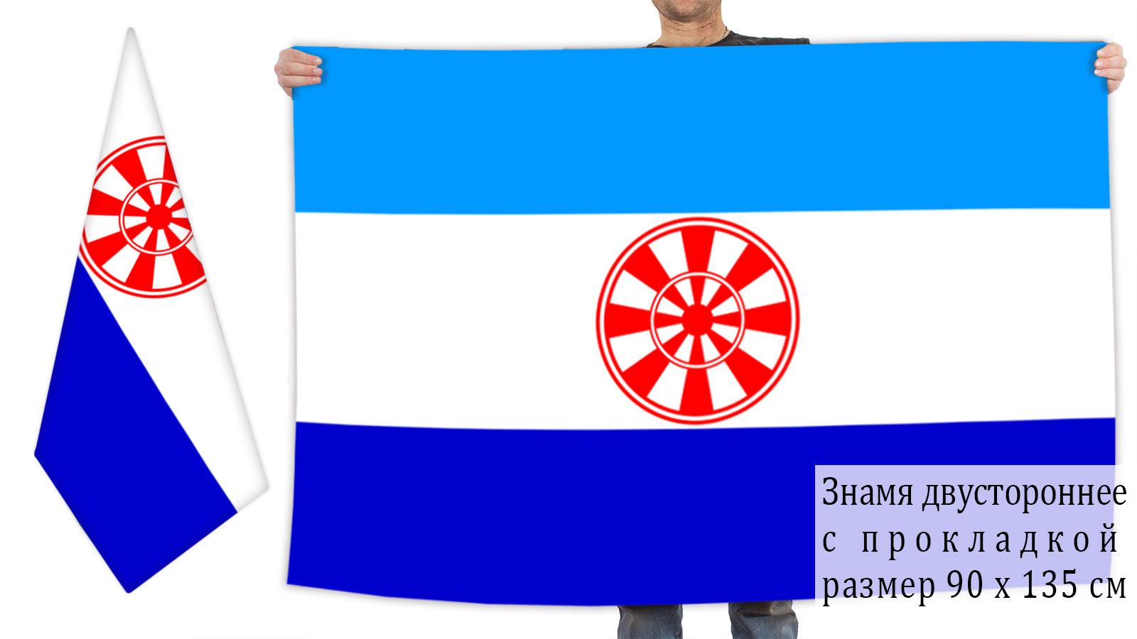 Двусторонний флаг Эвенкийского района