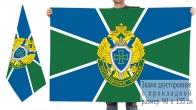 Двусторонний флаг Пограничной службы ФСБ РФ