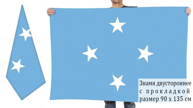 Двусторонний флаг Федеративных Штатов Микронезии