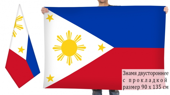 Двусторонний флаг Филиппин