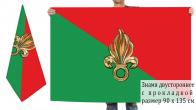 Двусторонний флаг Французский иностранный легион